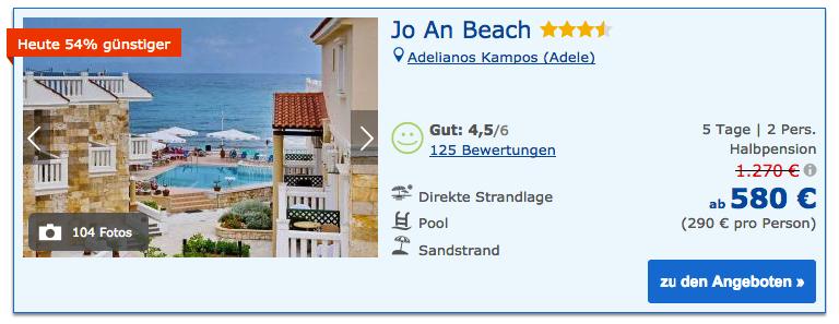 Jo An Beach Adele Gutschein, Gutscheincode